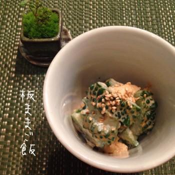 ゴーヤの胡麻和え・胡麻ソースのレシピ