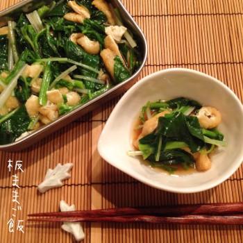簡単で美味しい和食の一品 野菜のお浸し