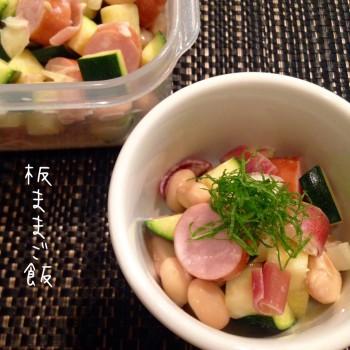 夏野菜をスプーンでわしわし食べられる ズッキーニと大豆のさっぱりサラダ