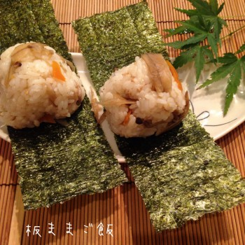 常備菜で簡単 根菜のまぜご飯!!
