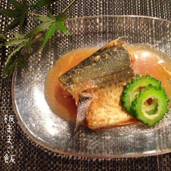 プロの味を食卓で。ザ!サバの味噌煮