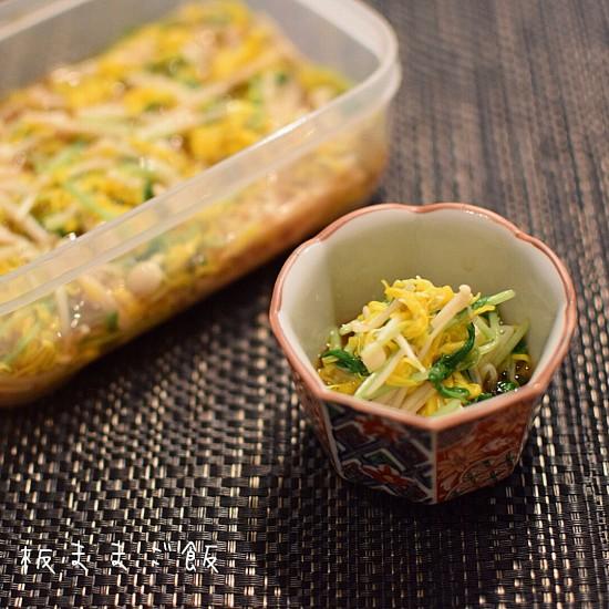 秋の味覚菊のお料理 菊とえのきのさっぱりお浸し
