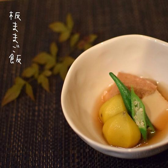 プロが教える 料理屋さんの栗の炊き方 ~むき方~色付け編~