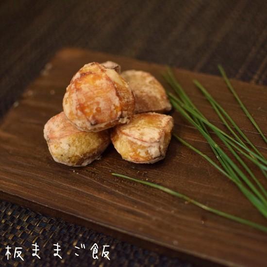 下味が美味しい!栗のから揚げ プロが教える 料理屋さんの栗の炊き方