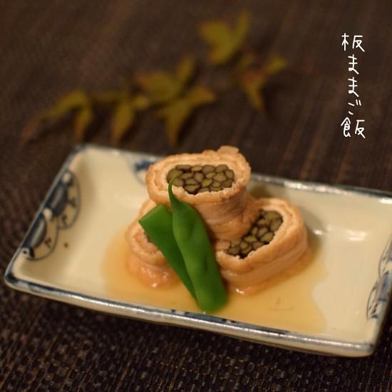 定番和食も意外と簡単 ぜんまいの信田巻きとインゲンの炊き合わせ