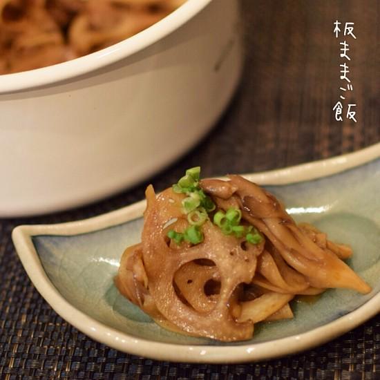 【時短10分】ご飯のお供に れんこんと舞茸の醤油炒め