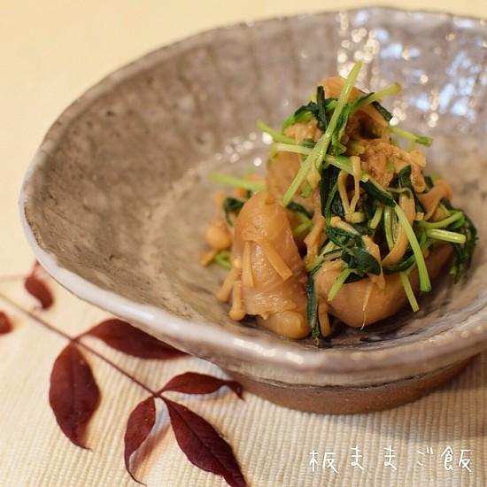 きちんと和食の常備菜 里芋とえのきの柚子胡椒和え