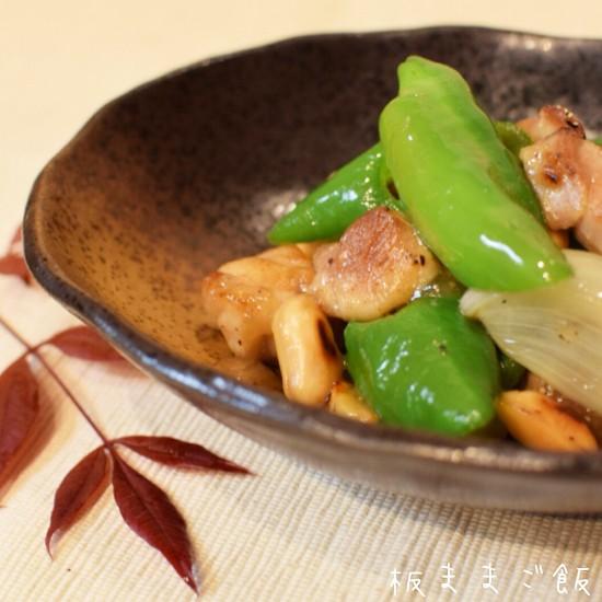 【時短10分】簡単にメイン料理 万願寺唐辛子とナッツの焼き鳥