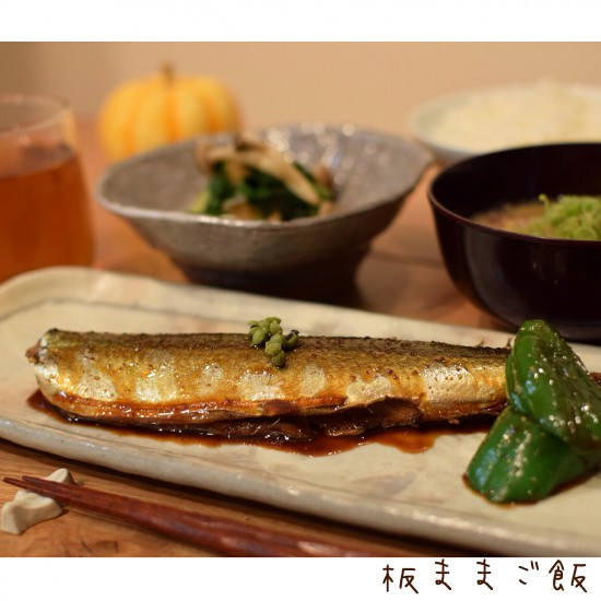 【時短15分】簡単調味料で本格派 秋刀魚の山椒煮