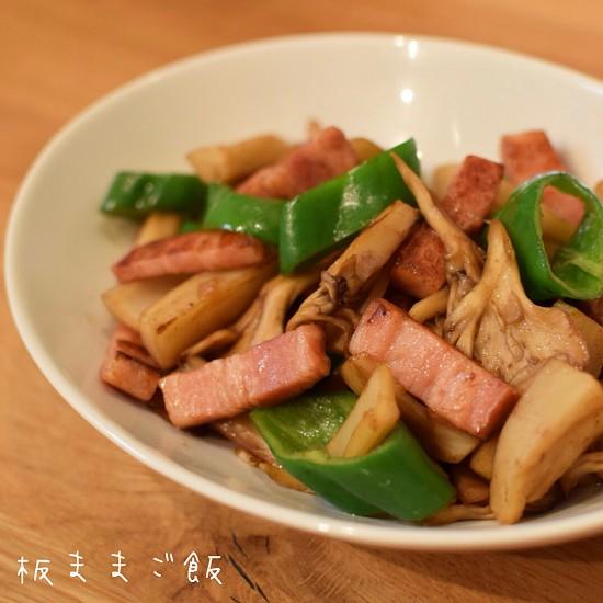【時短10分】厚切りベーコンと秋の味覚の炒め物