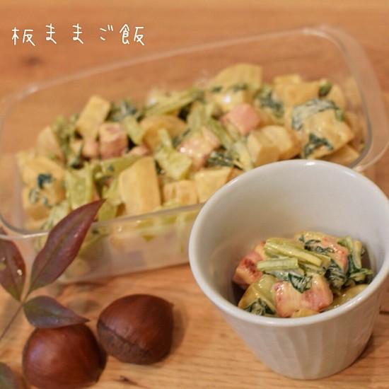 【パプリカパウダー】厚切りベーコンとじゃがいもの赤いマヨネーズサラダ