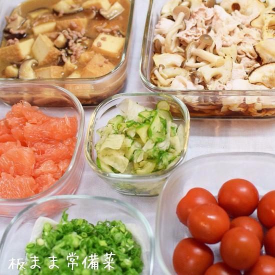 今日の作り置き 常備菜作り