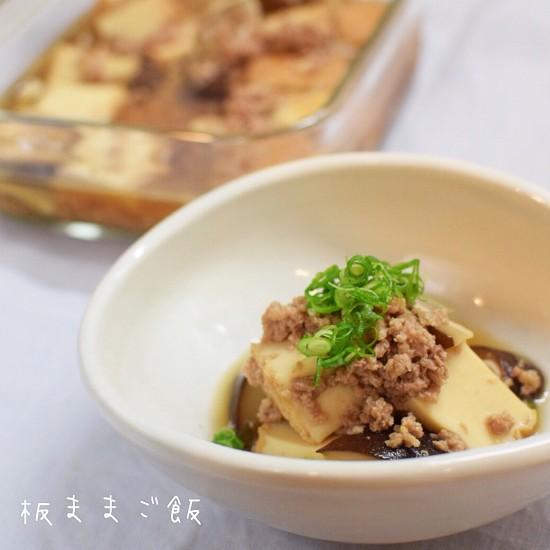 【簡単作り置き】厚揚げと椎茸とひき肉の煮物