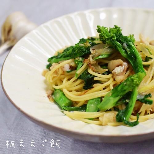 あら簡単!旬の魚と菜の花のペペロンチーノ