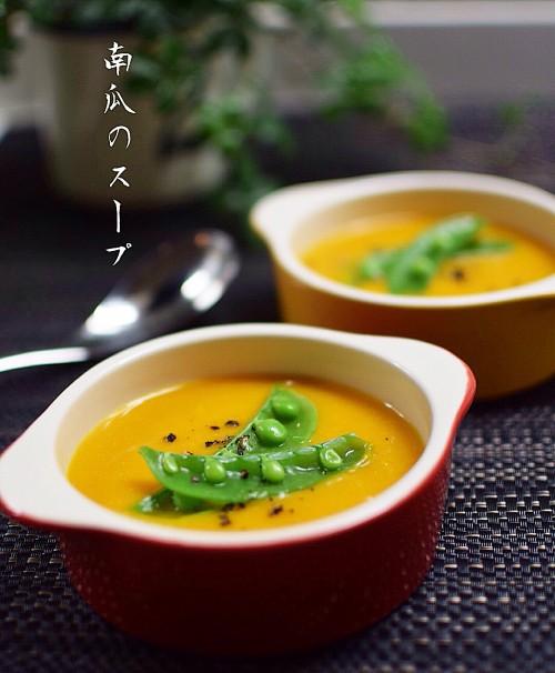 【家にあるアレを入れるだけでプロの味!】かぼちゃの豆乳スープ