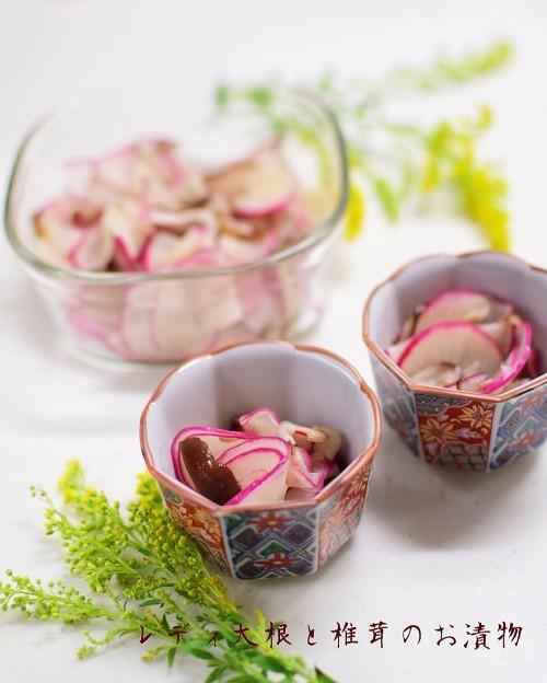 【素材の旨味!素朴な漬物が時短でできちゃう】レディ大根と椎茸の浅漬け