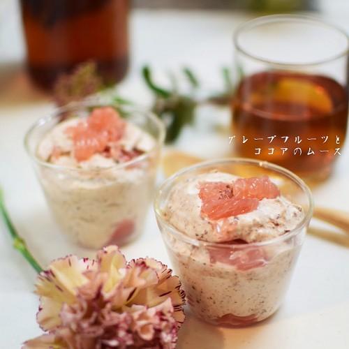 【生クリーム消費】グレープフルーツとプチプチココアのふんわりムース