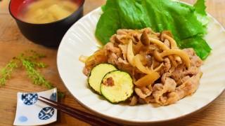 【基本の家庭和食】豚肉としめじの生姜焼き