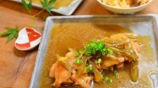 【心にしみる和食】鶏もも肉のふきあんかけ